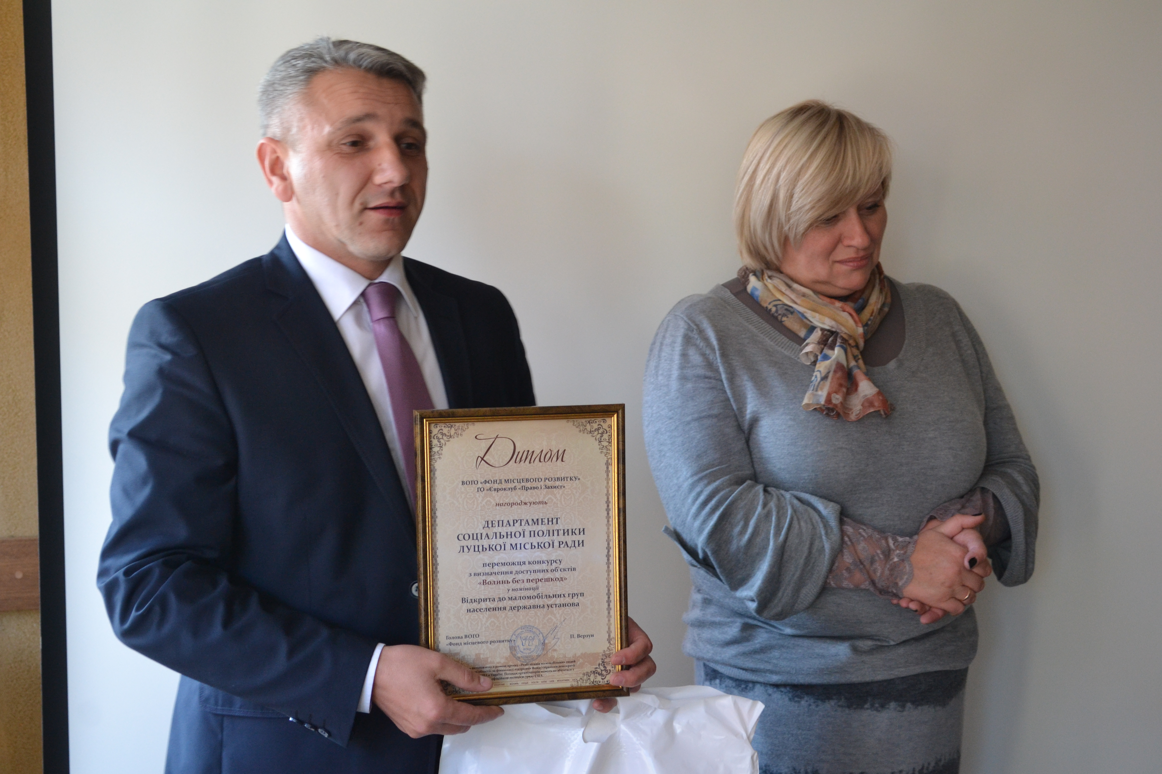 У Луцьку презентували Карту доступності об'єктів Волинської області