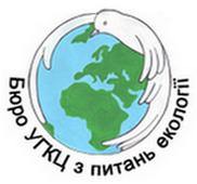 Всеукраїнський екологічний конкурс