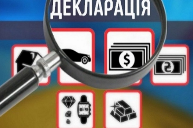 Е-декларації для громадських організацій та активістів: державний тиск чи  запобігання корупції? .: Ресурсний центр ГУРТ